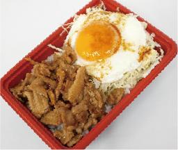 スタミナ丼 550円