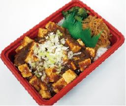 麻婆豆腐丼 550円