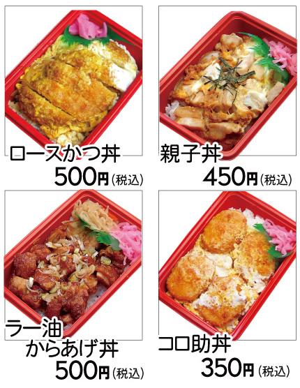 menu05