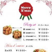 nihontei0112-2